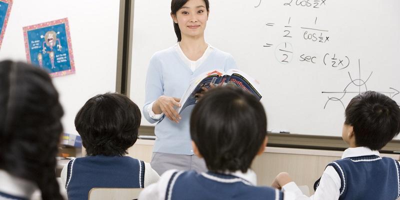 apa itu tunjangan profesi guru