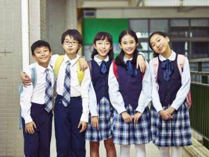 Daftar sekolah termahal di Indonesia